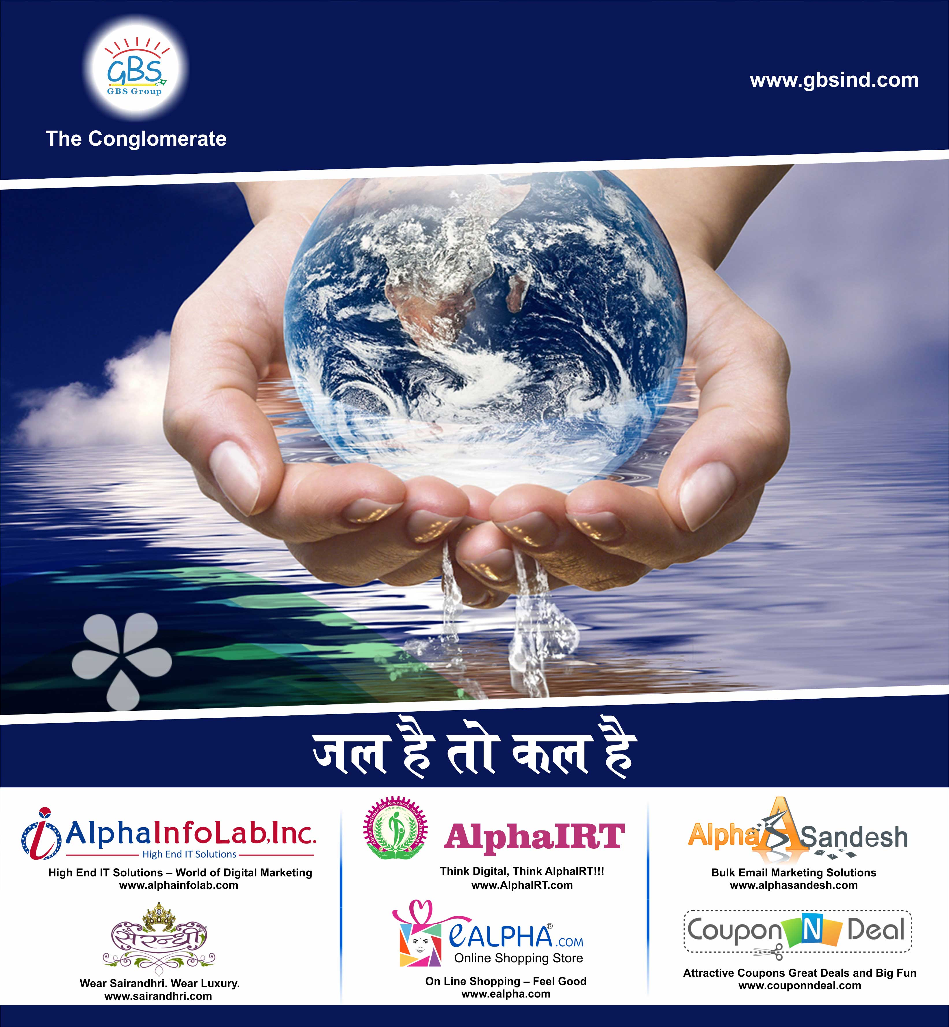 World Water Day 22 March 2019