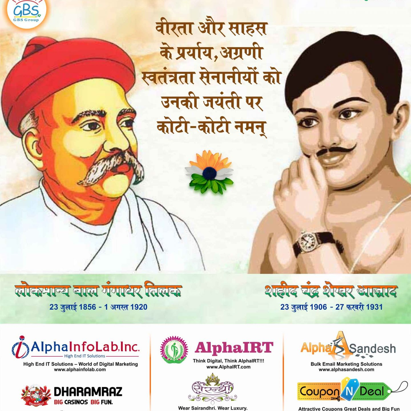 Bal Gangadhar Tilak and Chandra Shekhar Azad Birth Anniversary