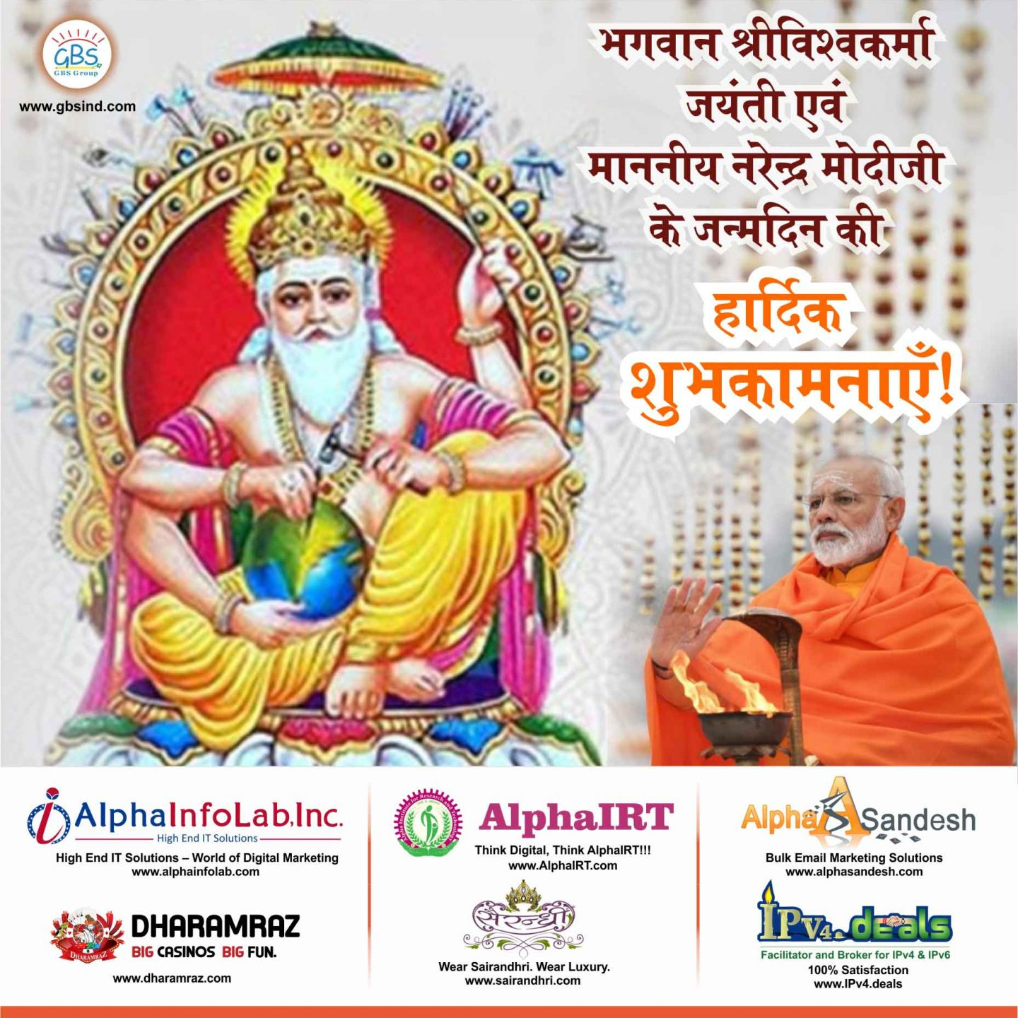 Vishwakarma Jayanti and Happy Birthday PM Modi