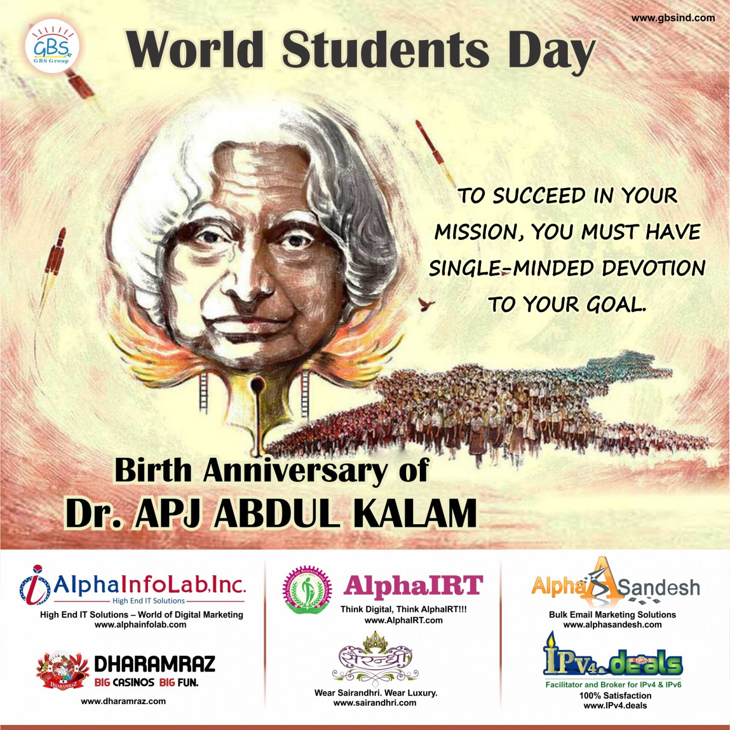 Birth Anniversary Of Dr. APJ Abdul Kalam